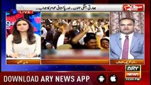 Sawal Yeh Hai | Maria Memon | ARYNews | 24 February 2019