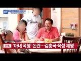 김흥국, 아내 폭행으로 입건? [시사쇼 이것이 정치다]