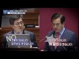 """심재철·김동연 '업무추진비 의혹' 설전…""""너도 썼잖아"""" [시사쇼 이것이 정치다]"""