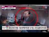 '사방에 여직원'...오거돈, 회식 사진 올렸다 사과 [김명우의 신통방통]