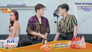 Vietsub Club Friday The Series 10 Tinh Yeu Khong Chung Thuy