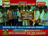 Karnataka Bypoll Results_ Anitha Kumaraswamy wins from Ramanagara