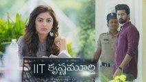 IIT Krishna Murthy Official Teaser | Filmibeat telugu