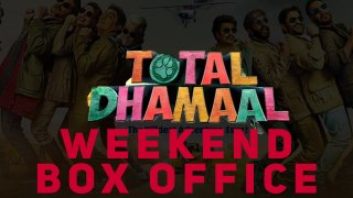 Weekend Box Office | Total Dhamaal | Gully Boy |#TutejaTalks