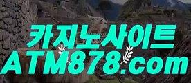 슬롯머신잘하는법 ☆☆tts332,COM☆☆ 슬롯머신잘하는법
