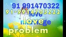 LoVe maRRiaGe speCiaList Baba ji Rohtak~91 9914703222~lOvE ProBLem SolUTion Baba ji,