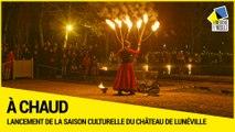 Lancement de la saison culturelle 2019 du Château de Lunéville