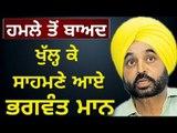 ਭਗਵੰਤ ਮਾਨ ਨੇ ਖੁਦ ਦੱਸੀ ਸਾਰੀ ਸੱਚਾਈ Bhagwant Mann tells the truth of AAP workers in Sangrur