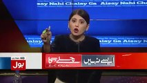 Dr. Fiza Khan gives fitting reply to Indian anchor Arnab Goswami