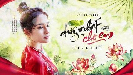 Trạng Quỳnh Opening Song (Trạng Quỳnh OST) Music by Dương Khắc Linh