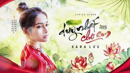 Điềm Suicide (ft Sara Luu) (Trạng Quỳnh OST) Music by Dương Khắc Linh