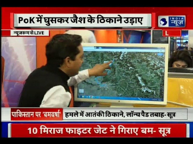 Indian Air Force Strike in Pakistan Live Updates पाकिस्तान के 250 से ज्यादा आतंकी मारे गए