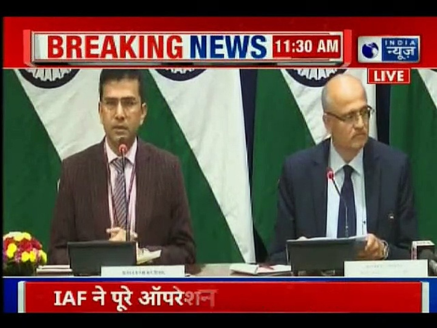 Foreign Minister Vijay Gokhale confrims IAF attack on Pakistan | Srugical Strike 2.0 Live Updates