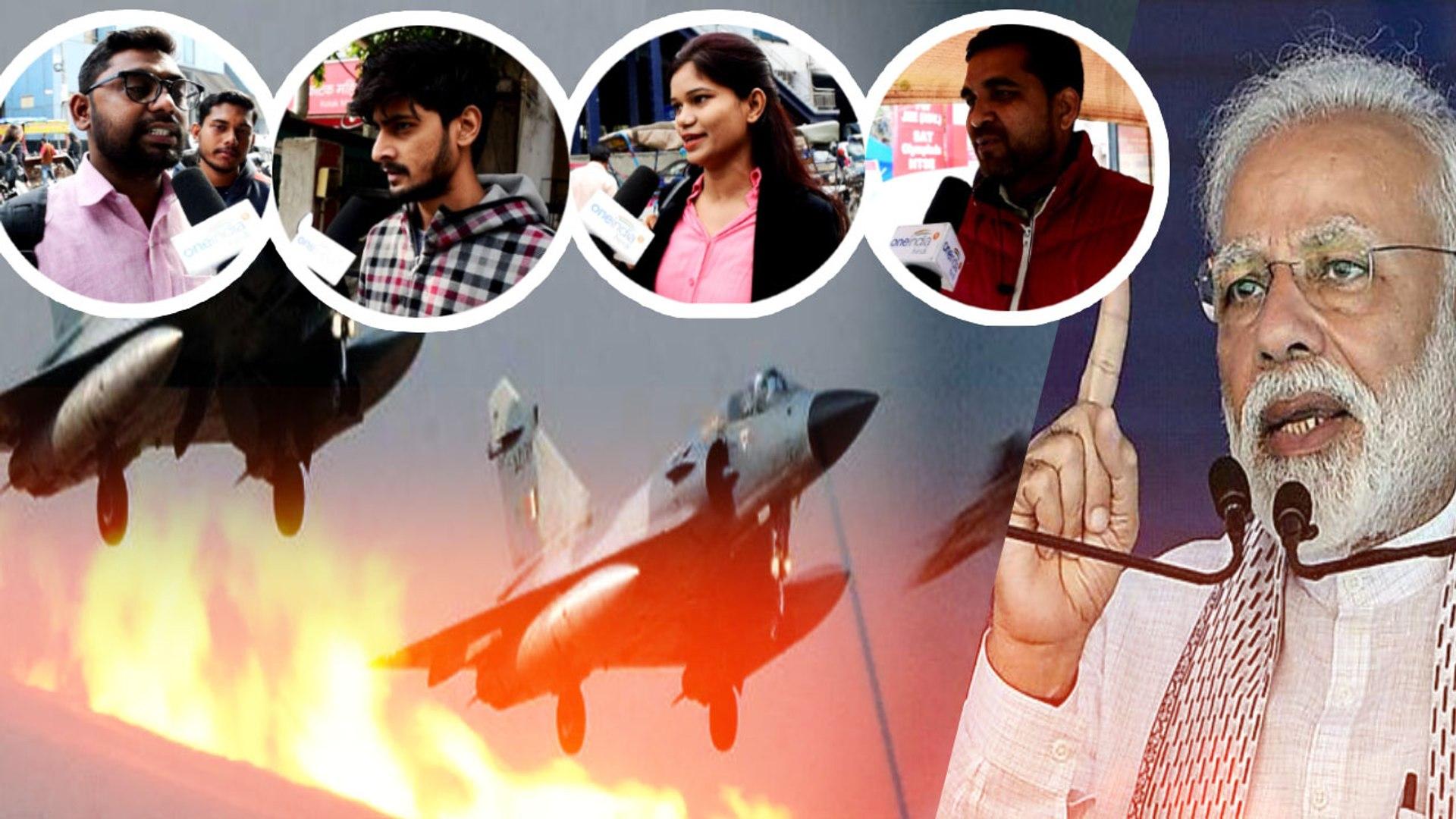 Pulwama के बदले Surgical Strike 2 से PM Modi की 2019 में जीत तय ? | Public Opinion | वनइंडिया हिंदी
