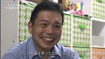 フクシマ2019 Fukushima Daiichi nuclear disaster after 8years
