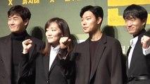 [Showbiz Korea] Starring Ryu Jun-yeol(류준열) & Yoo Ji-tae(유지태)! the movie 'Money(돈)' press conference