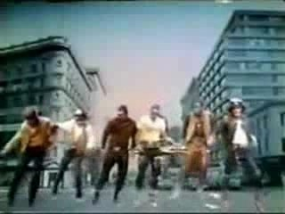 GMF & The Furious Five - It's Nasty