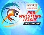 PWL 3 Day 13_ Praveen Rana Vs Vinod Omprakash at Pro Wrestling League 2018 _ Highlight