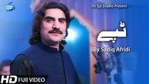 Pashto New Song Tapay 2019 | Wattan Ta Na Zama Yarano | Tappy - Sadiq Afridi Pashto Video Song | hd