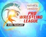 PWL 3 Day 13_ Vinod Omprakash VS Parveen Rana at Pro Wrestling League season 3  (1)