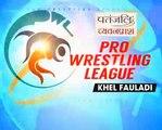 PWL 3 Day 17 _ Sun yanan VS Vinesh Phogat at Pro Wrestling Season 3_Highlights