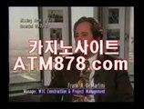 인터넷카지노소개 〔〔STK424.CΦ Μ 〕〕 인터넷카지노소개