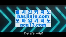 ✅해외서버✅  ✅카지노추천 - ( ↘【 http://jasjinju.blogspot.com 】↘) -바카라사이트 실제카지노 실시간카지노✅  ✅해외서버✅