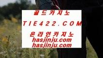 ✅골드마이다스카지노✅ ♂️ 게이트웨이 호텔     https://jasjinju.blogspot.com   게이트웨이 호텔 ♂️ ✅골드마이다스카지노✅