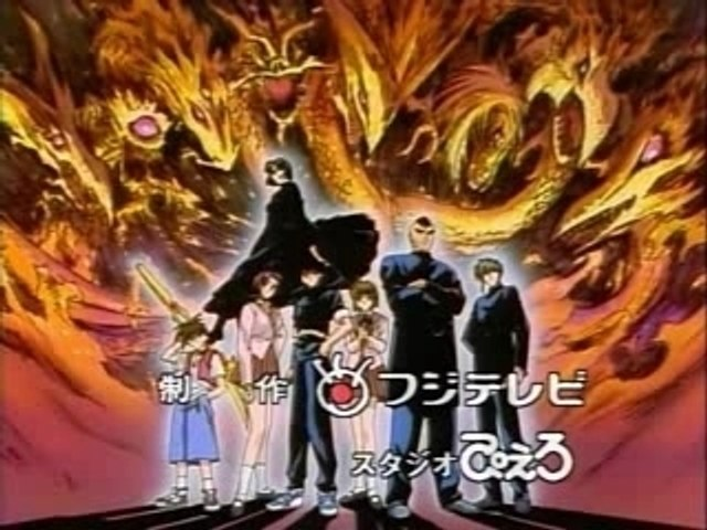 Flame of Recca 06 VOSTFR