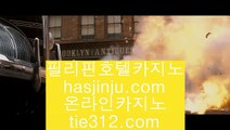 룰렛   온라인카지노 -(( https://hasjinju.tumblr.com ))- 온라인카지노  룰렛