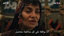 مسلسل قيامة ارطغرل الحلقة 137 - مترجم للعربية - موقع النور- قيامة ارطغرل الحلقة 137 مترجم - الجزء الخامس - القسم الثانى