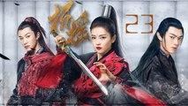 【超清】《招摇》第23集 白鹿/许凯