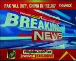 Lt. Gen J S Sandhu speaks over Pak's proxy terror against India