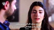 مسلسل التركي الجديد القسمyemin  2019 مشاهد من الحلقة 9 مترجمة ريحان وأمير