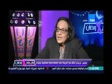 د.لميس جابر:حادث رفح الأول كان أول مسمار في نعش الإخوان وظهر هتاف يسقط حكم المرشد لاول مرة