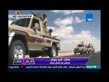 الأمن الوطني يحبط تهريب شحنة أسلحة تضم 30 بندقية قناصة لإرهابيين في سيناء