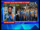 Grand welcome for the Indian Hockey team as they won the Asian Hockey Champions Trophy
