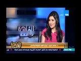 د.محمد حبيب : إيران تلعب بالبيضة والحجر وتقوم بأدوار في عدة دول عربية وهي تلعب لمصلحتها