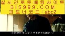 월드컵토토   월드컵토토✅ - ( ↘【 bis999.com 코드>> abc2 】↘) -  ✅월드컵토토라이센스    월드컵토토