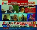 Forget mandir & loan war, Middleman class getting it's due The X Factor