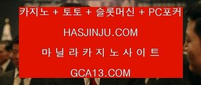 ✅레드 플래닛 마비니 말라테✅  온라인바카라- ( →【 gca13.com 】←) -바카라사이트 삼삼카지노 실시간바카라  ✅레드 플래닛 마비니 말라테✅