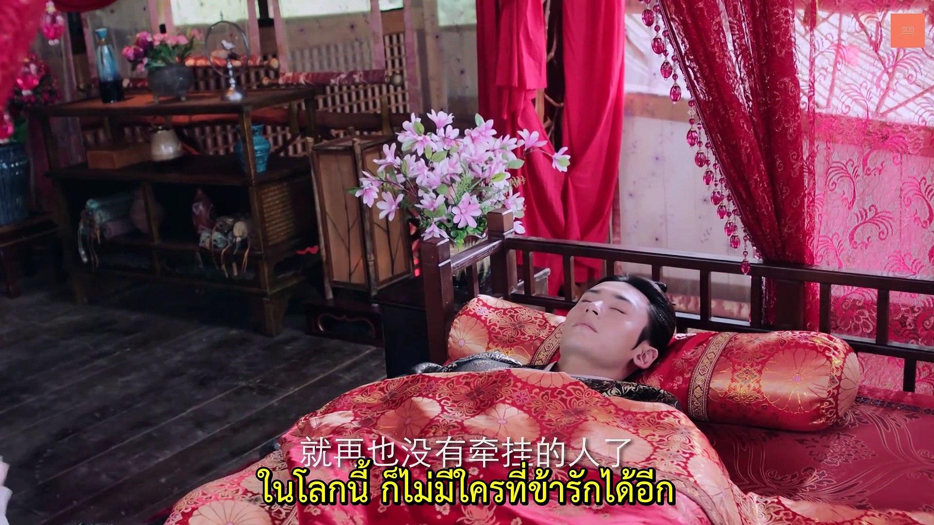 Legend of Yun Xi EP 49 (Epilogue 1)-Thai Sub