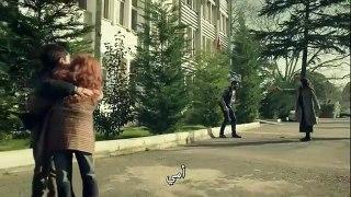 مسلسل الغراب الحلقة 3 القسم الاول - مترجمة للعربية