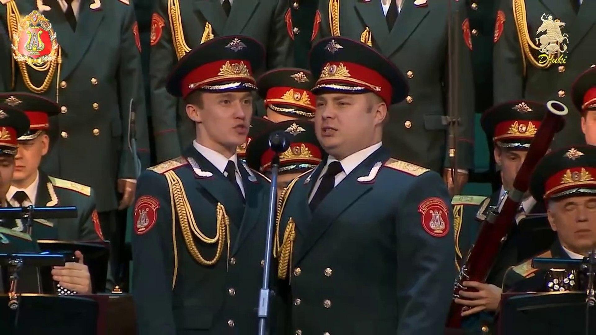 Песня о Ладоге - Alexandrov Ensemble (2019)