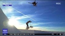 [투데이 영상] 설원 위의 서커스?…스키와 묘기 자전거의 곡예