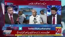 Nawaz Sharif Modi Se Milne Gaye To Modi Ne Kia Khari Khari Sunayi ?