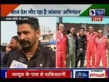 Abhinandan Varthaman To Return India Today, Amarinder Singh offers to receive IAF Pilot at Attari