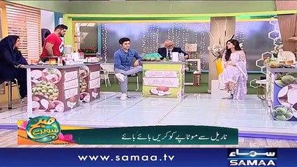 Subh Saverey Samaa Kay Saath | Sanam Baloch | SAMAA TV | 01 Mar 2019