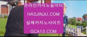 바카라줄타기방법  ✅클락 호텔      https://www.hasjinju.com  클락카지노 - 마카티카지노 - 태국카지노✅  바카라줄타기방법