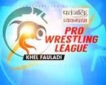 PWL 3 Day 5_ Abdurakhmonov Bekzod Vs Veer Dev at Pro Wrestling League season 3  (1)